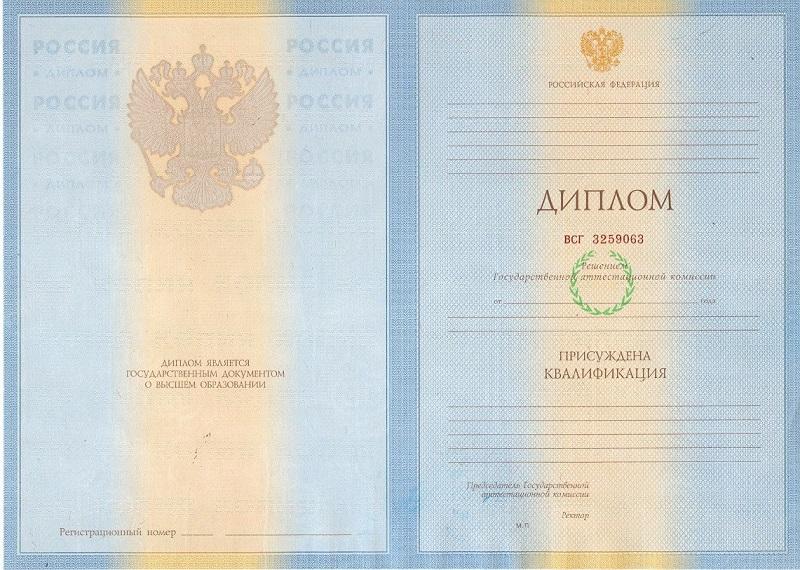 Красный диплом техникума сколько четверок допускается  Москва Красный диплом техникума сколько четверок допускается 2016