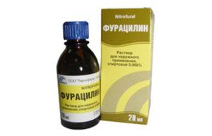 Фурацилин для обезбаливания