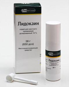 Лидокаин для обезбаливания