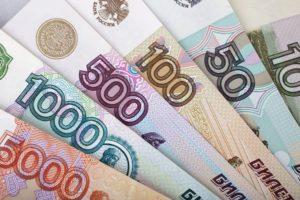 Рубли денежки